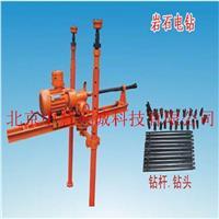 DE/YD80-ZJA   煤礦用鉆架支撐巖石電鉆(70 米煤)  型號:DE/YD80-ZJA DE/YD80-ZJA