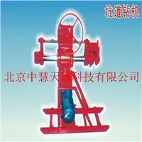 DE/ZDJ-280A   瓦斯探放钻/防突钻机煤矿用液压坑道钻机 型号:DE/ZDJ-280A DE/ZDJ-280A