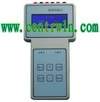 BKSR-6002S  手持式温度校验仪  型号:BKSR-6002S BKSR-6002S