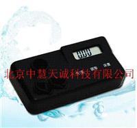 CJ-101/SX   亚硝酸盐氮测定仪  型号:CJ-101/SX CJ-101/SX