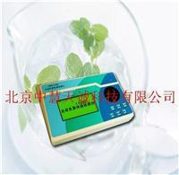CJ/YQ-110SC   合成色素快速检测仪  型号:CJ/YQ-110SC CJ/YQ-110SC