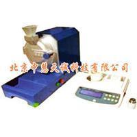 小麦硬度指数测定仪 型号:SMDX-1040  SMDX-1040