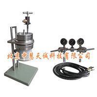 解卡液分析仪型号:HJK-305 HJK-305