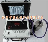 智能电稳定性测试仪|破乳电压测试仪 型号:HWY-2  HWY-2
