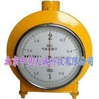 防腐型湿式气体流量计 型号:JKLMF-2 JKLMF-2