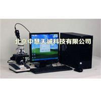 纤维直径测量与成份分析仪/羊毛细度测定仪 型号:SCGD-1C SCGD-1C