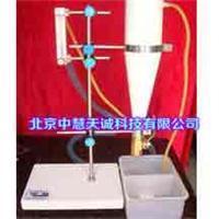 渣球含量分析测定仪 型号:QFY-4811 型号:QFY-4811