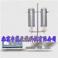 石油含水电脱分析仪|原油含水电脱分析仪 型号:SYDTS-II SYDTS-II