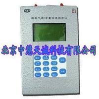 煤层瓦斯含量快速测定仪|煤层气流含量测定仪 型号:CMQK/CHP50M