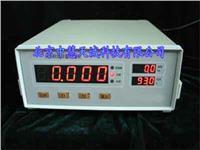 水泥软练设备测量仪 型号:NCZC-3