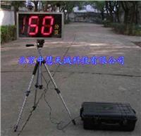 室内噪声显示屏型号:FJK-HS5626A FJK-HS5626A