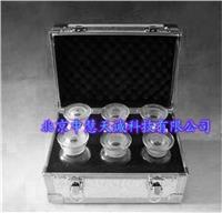 油品专用储存箱/存样箱/留样箱 型号:GKXC-2 GKXC-2