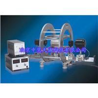 光磁共振系统 型号:NFH-807A NFH-807A