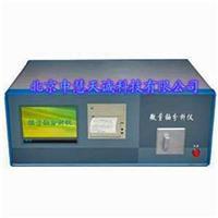 微量铀分析仪/激光测铀仪 型号:JFGJ-III