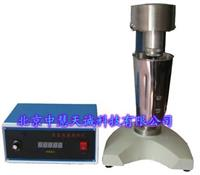 数显高速搅拌机 型号:WNGJ-3S
