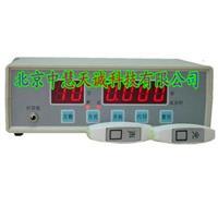 声光反应时测定仪/反应潜伏期测试仪 型号:BT-U501B BT-U501B