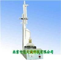 煤焦油水分测试仪 型号:MJY-260