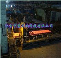 红外辐射测温仪/炉墙表面温度测量仪 型号:SCFC-I 型号:SCFC-I