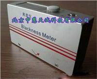 反射式黑度计/炭黑黑度仪/油墨黑度仪 型号:YWZN-B