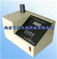 激光纯水浊度仪 型号:KWS-Z201P KWS-Z201P
