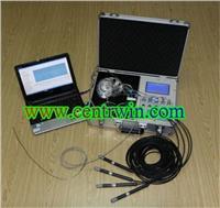 温湿度巡检仪/温湿度记录仪 型号:FJK-SY20 FJK-SY20