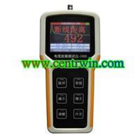 手持式通信电缆故障测试仪1000米 型号:HY310 HY310