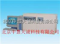 KG-TSN2000荧光硫氮测定仪 KG-TSN2000