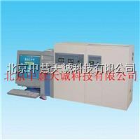 KG-SN-2000硫氮测定仪 KG-SN-2000