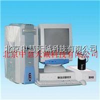 KG-WC-200A微机盐含量测定仪 KG-WC-200A