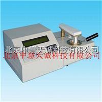 KG-HKS-1C开口闪点自动测定仪 KG-HKS-1C