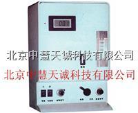 NFH-300台式微量氧分析仪  NFH-300