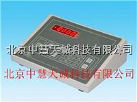 KG/PHS-4S筆式酸度計/PH計 KG/PHS-4S
