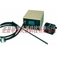 NFD-H9204携带式二氧化硫分析仪   NFD-H9204