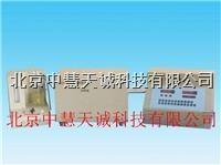 KG/CLS-2库仑测硫仪   KG/CLS-2
