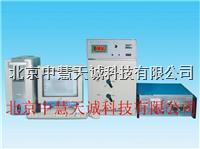 KG/WLC-2离子色谱仪(含阴柱) KG/WLC-2
