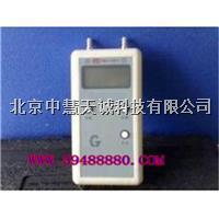 DJFYB-1000数字压力计/压力表/压力计/高量程数字压力计 DJFYB-1000