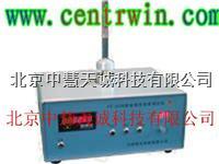 LCPF-200B振实密度测试仪/振实密度仪 LCPF-200B
