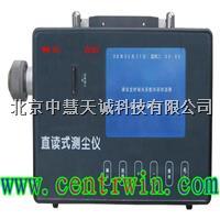 XSM/CCZ-1000防爆粉尘仪/直读式粉尘浓度测量仪(矿用安标证书,防爆证书)  XSM/CCZ-1000