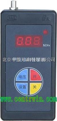 XSM-JCB4/XSM-CJC4甲烷(CH4)检测报警仪/可燃气体报警仪 XSM-JCB4/XSM-CJC4