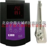 VD/DWS-7710钠离子浓度计|实验室钠离子浓度计|浓度计
