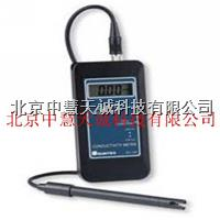 VD/SC-120便携式电导度计|手提式电导度计  VD/SC-120
