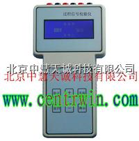 BKSR-6000S手持式过程信号校验仪(便携)  BKSR-6000S