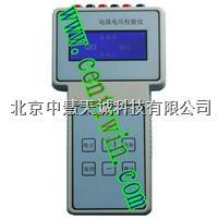 BKSR-6001S手持式电流电压校验仪  BKSR-6001S