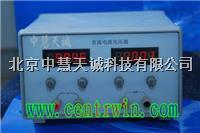 BKSR-6003直流电流电压源   BKSR-6003