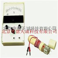 CJDZ-SD-1电子湿度计