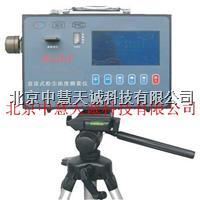 CCHG1000粉尘浓度测量仪/直读式粉尘浓度测量仪  CCHG1000