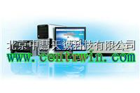 BXFWCG-207微分测汞仪  BXFWCG-207