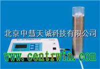 BHSBT-99水质分析仪(铁离子分析仪)