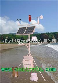 BYT/FSR-3移动式自动气象站(全要素数字气象站)