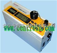 BKYLD-3F防爆激光测尘测定仪/防爆袖珍型电脑激光粉尘仪  BKYLD-3F